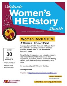 Women Rock STEM: Women's HERstory month panel flier