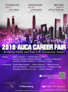 2018 AUCA Career Fair flier